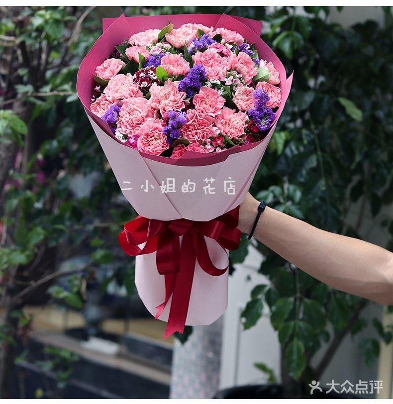 19支粉色康乃馨圆形花束 b款