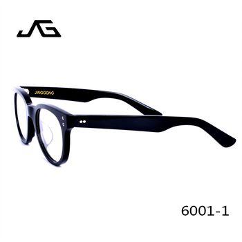 【塔城等】精功眼镜-美团