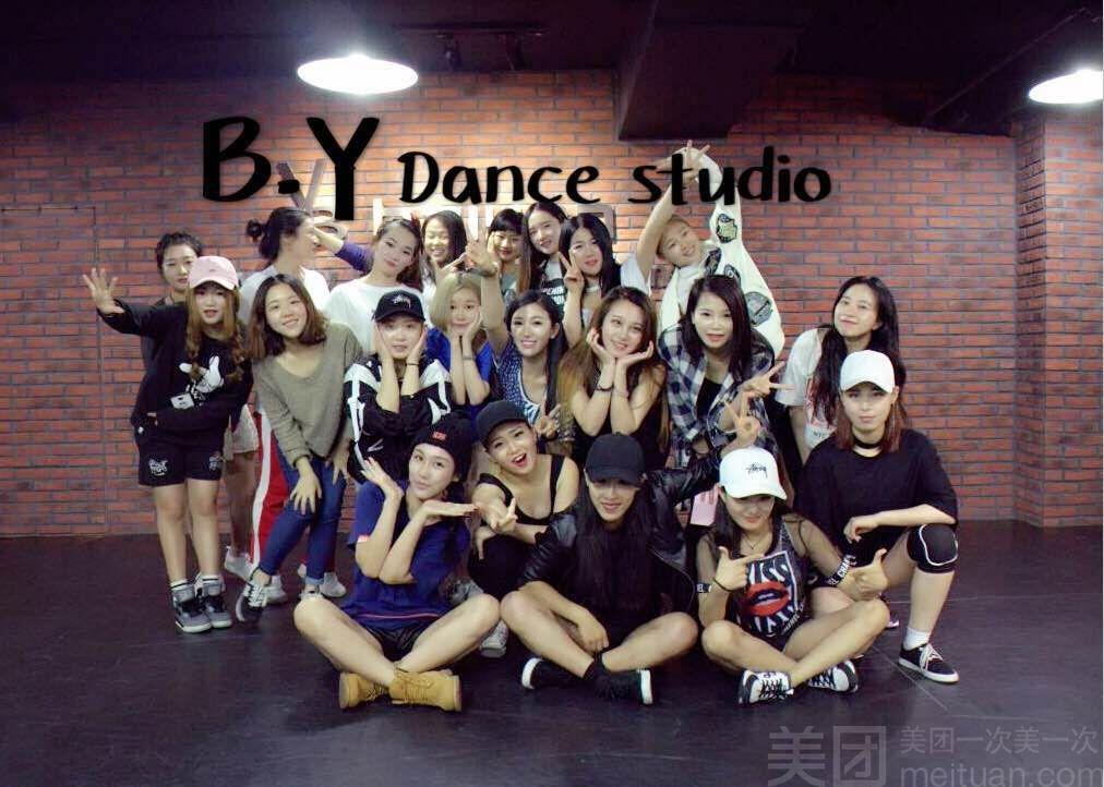 白妍爵士舞蹈培训学校(大行宫总店)-美团
