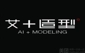 【北京】艾加形象设计工作室-美团