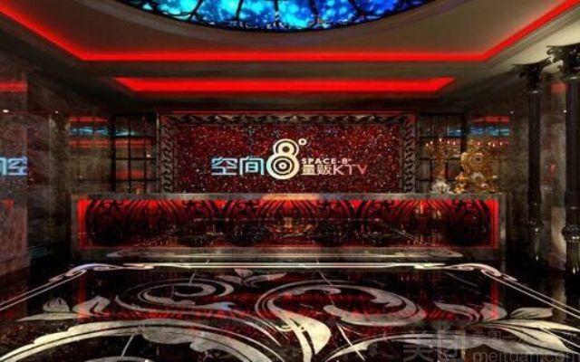 空间8度量贩KTV(民主广场店)-美团