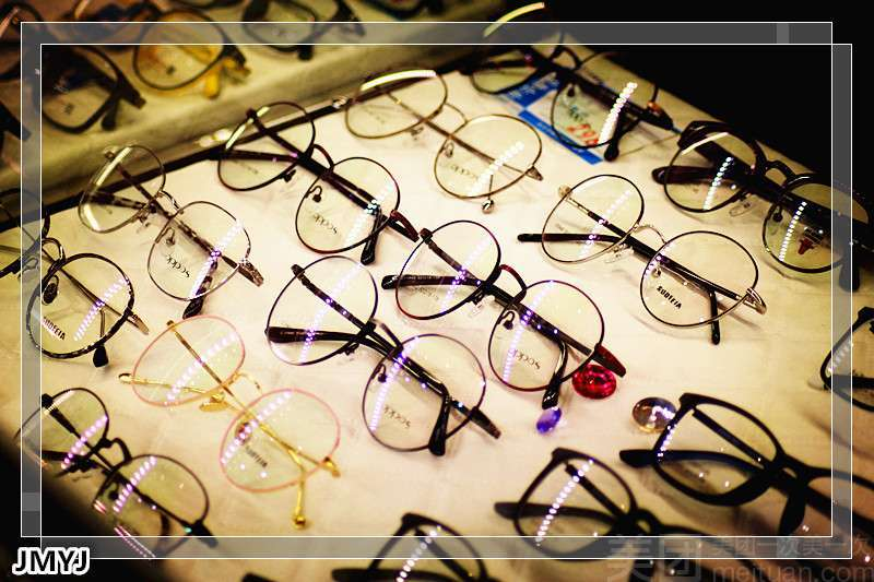 :长沙今日团购:【见明眼镜】见明钛架+非球面镜片