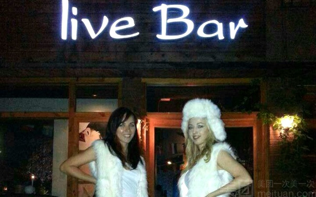 Li live bar-美团
