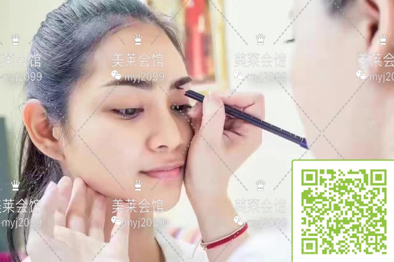 美莱美容美甲会馆-单人修眉及样式眉设计,仅售38元,价值68元单人修眉及样式眉设计,节假日通用!