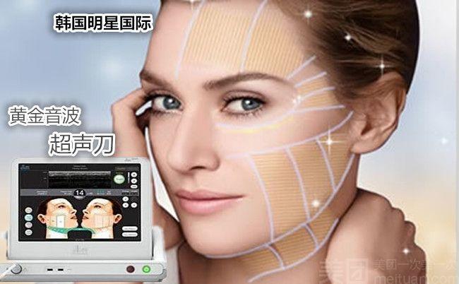 国家专利祛眼袋-速接双眼皮-美团