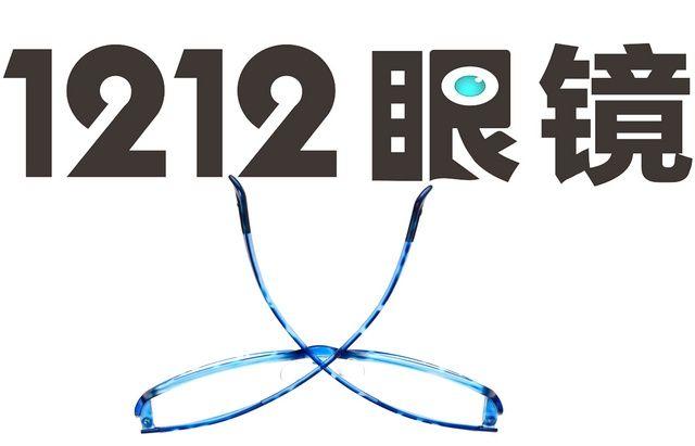 1212眼镜-美团