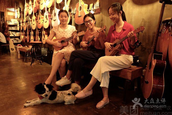 :长沙今日团购:【乐友琴行培训】30天吉他 尤克里里 特训班
