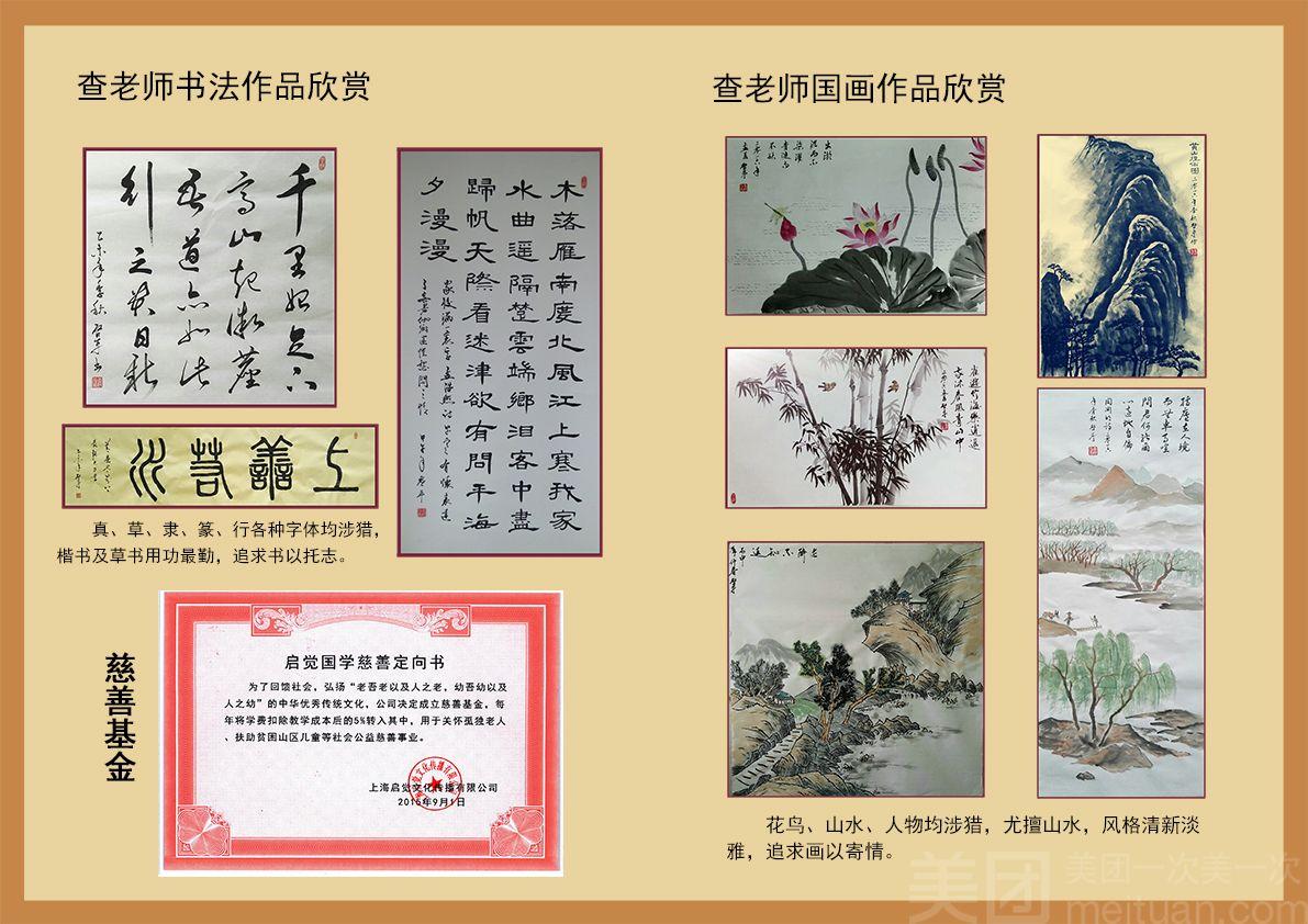 周浦康桥航头 琵琶葫芦丝笛子古琴读经舞蹈武术单人体验任选一