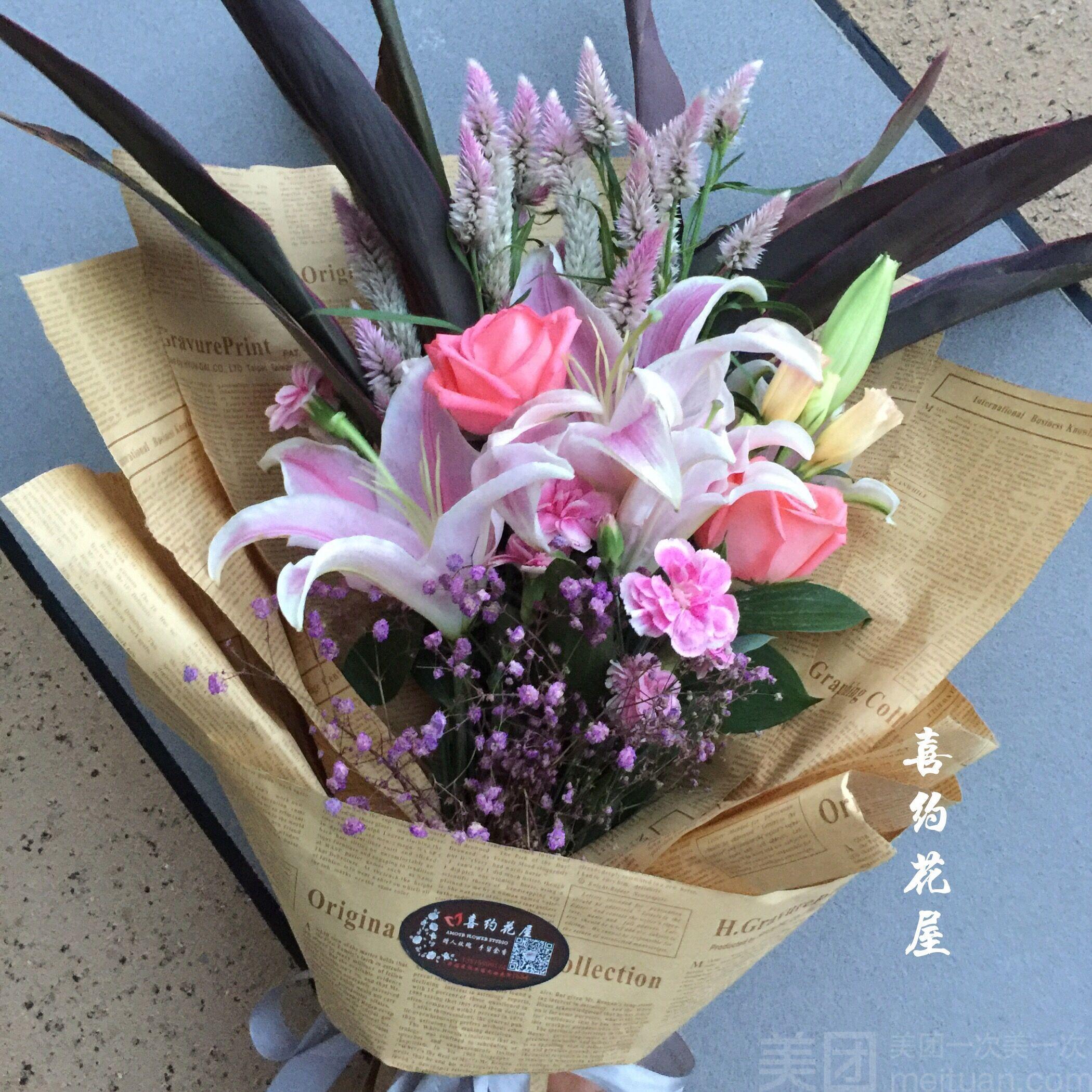 :长沙今日钱柜娱乐官网:【喜约花屋】香水百合混合花束