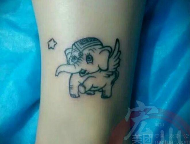 宏炎纹身刺青