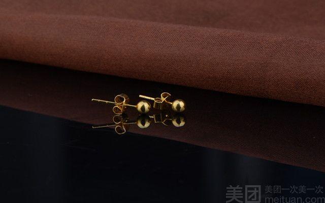 :长沙今日团购:【周金福珠宝】Au750耳钉0.93g