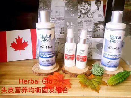 西格尔头疗养发馆西格尔头疗养发馆 防脱育发护理 头皮卸妆深层清洁