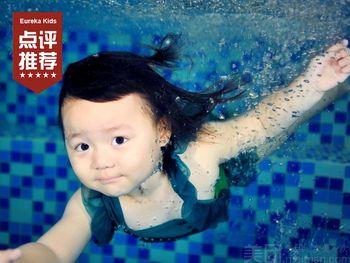 【西安】西安优瑞国际亲子游泳-美团