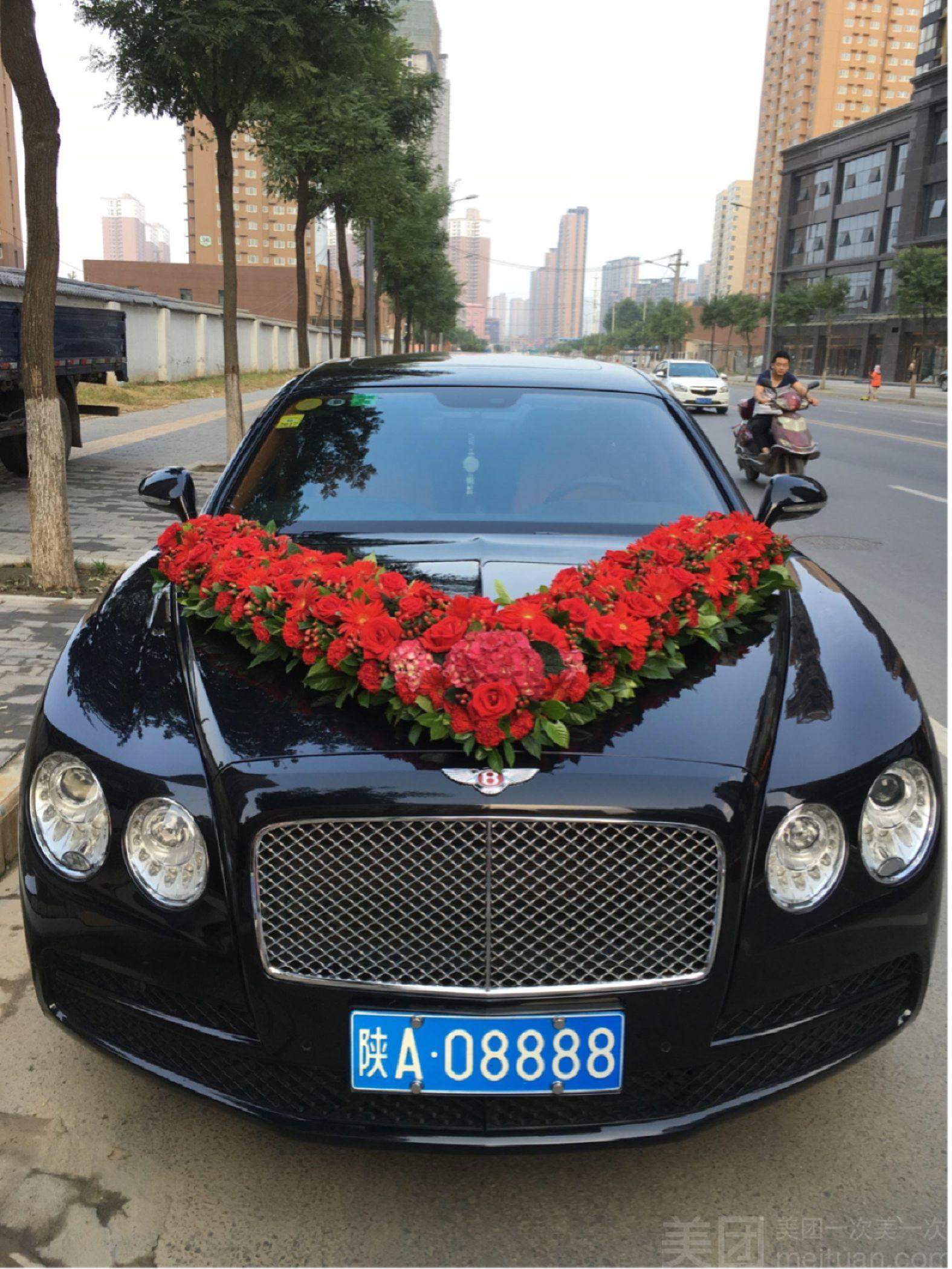 婚车装饰_欣欣鲜花婚车装饰服务