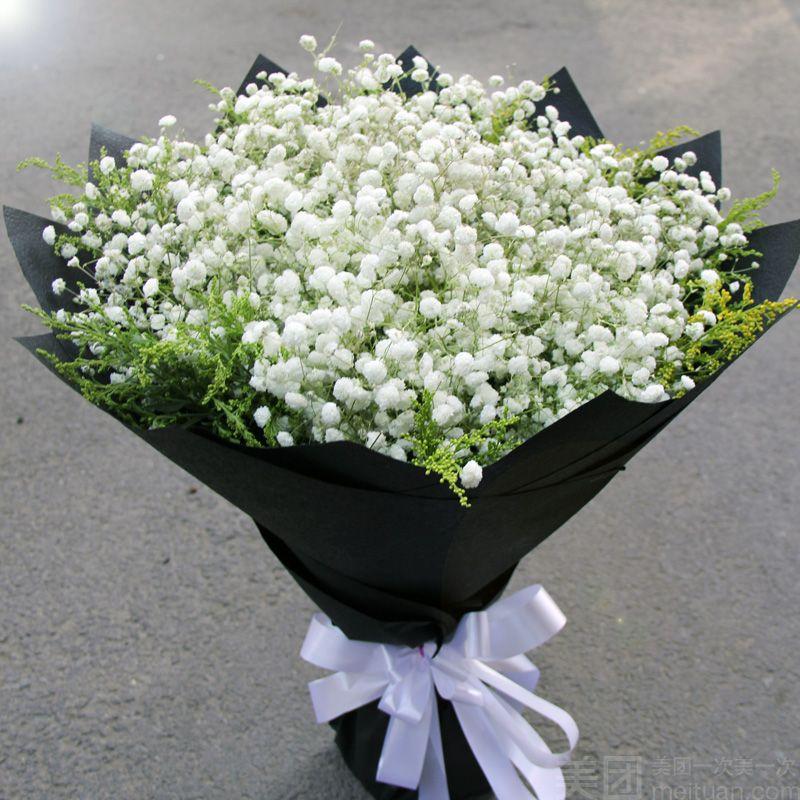 阳光花卉(朵朵来你)-美团