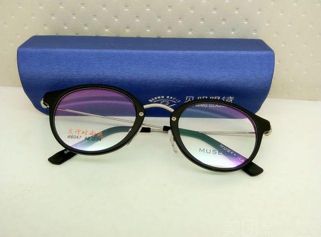 :长沙今日团购:【见明眼镜】木森纳镜架+1.60万兴镜道