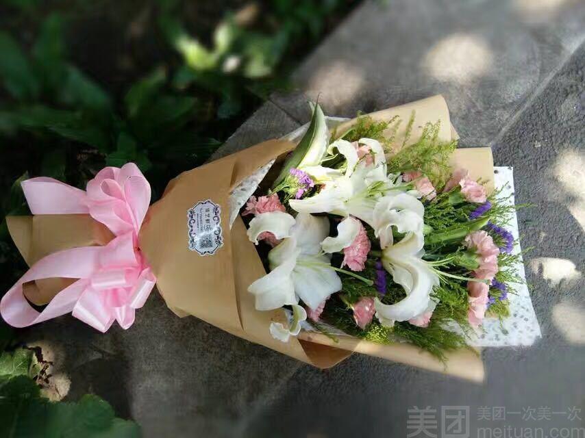 佳艺鲜花庆典-美团