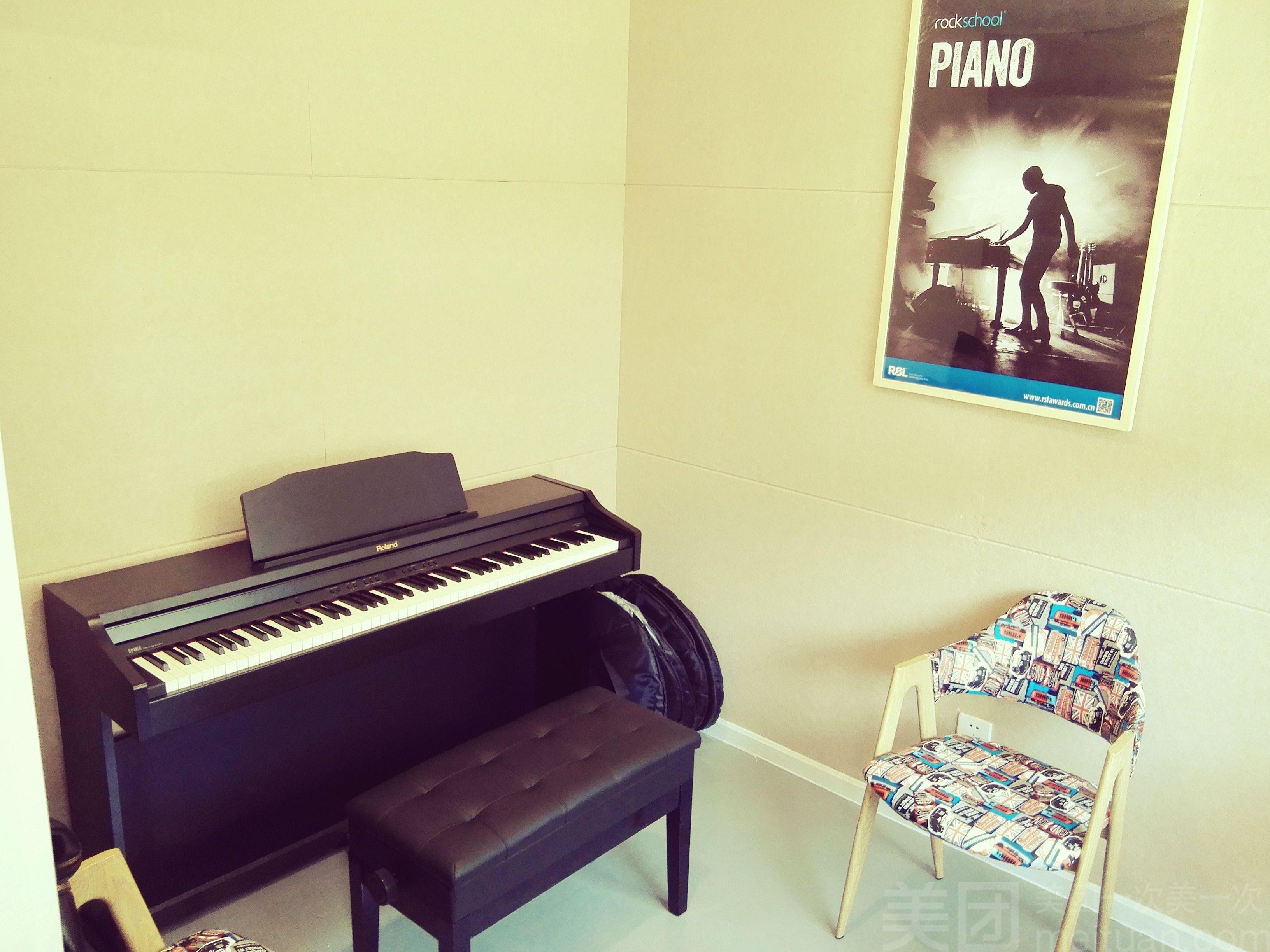 派尔架子鼓教室(流行钢琴课)   购买须知 有效期 2016-09-07至2017-08