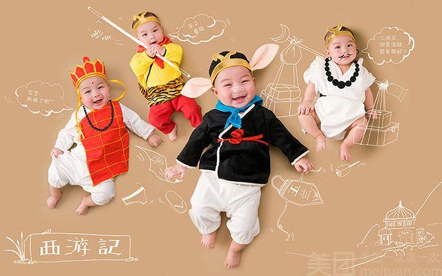 倾城宝贝儿童摄影(118广场店)-美团