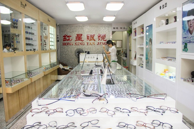 红星眼镜(龙湖春天店)-美团