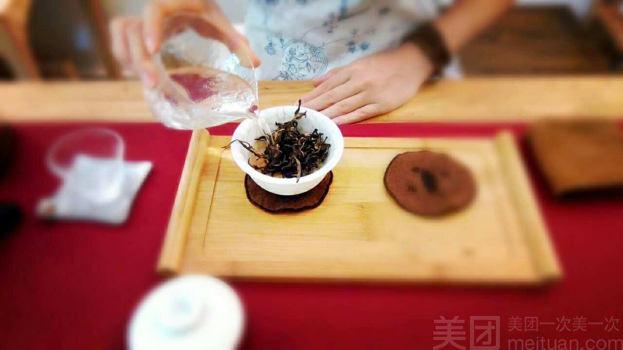茶遇-美团