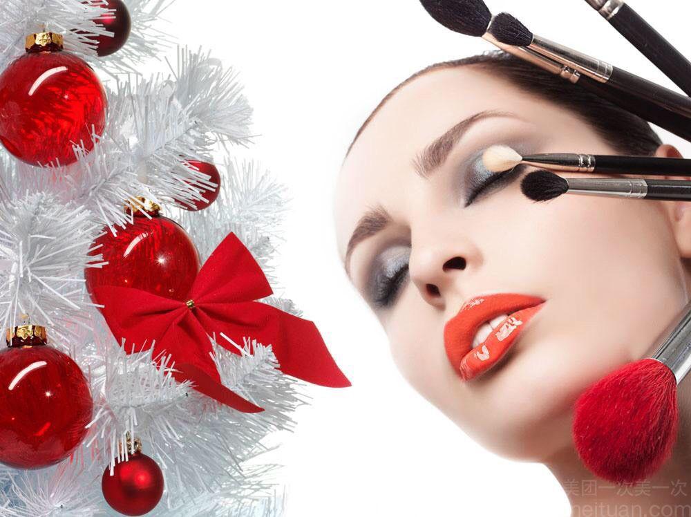 漫彩形象设计工作室-私人订制彩妆,仅售68元,价值188元私人订制彩妆,节假日通用!