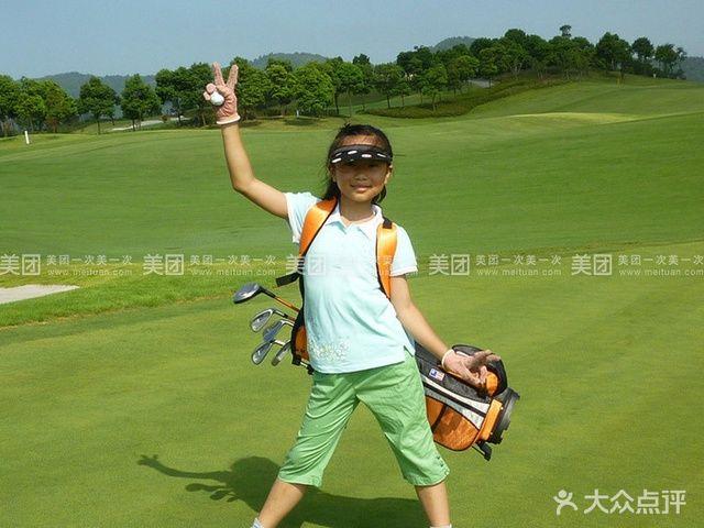 高尔夫团_华艺高尔夫会所团购图片图片 - 第2张
