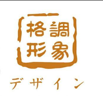【上海】格调日系造型沙龙-美团