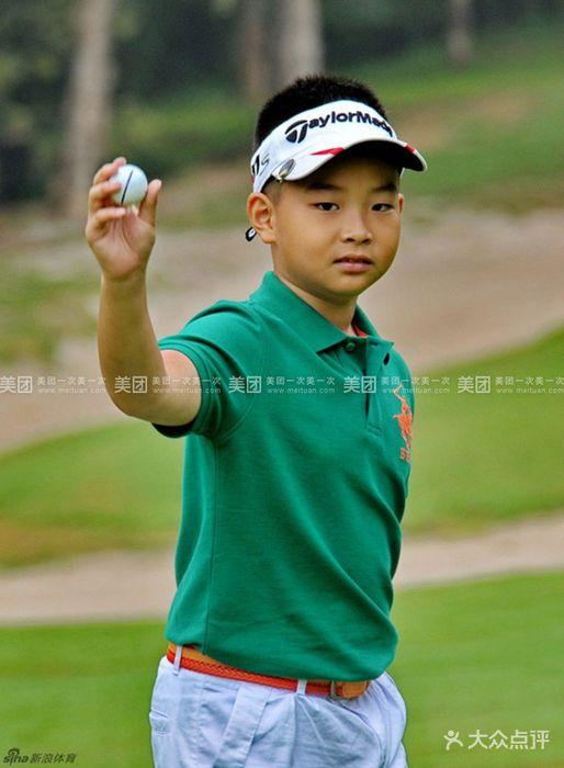 高尔夫团_华艺高尔夫会所团购图片图片 - 第5张