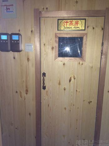 【北京】康乐汗蒸-美团