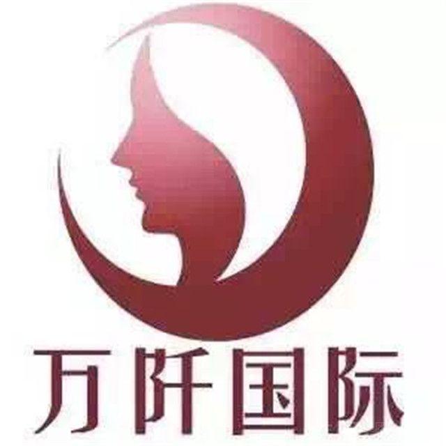 :长沙今日团购:【万阡国际美容】单人万阡3D提拉面膜