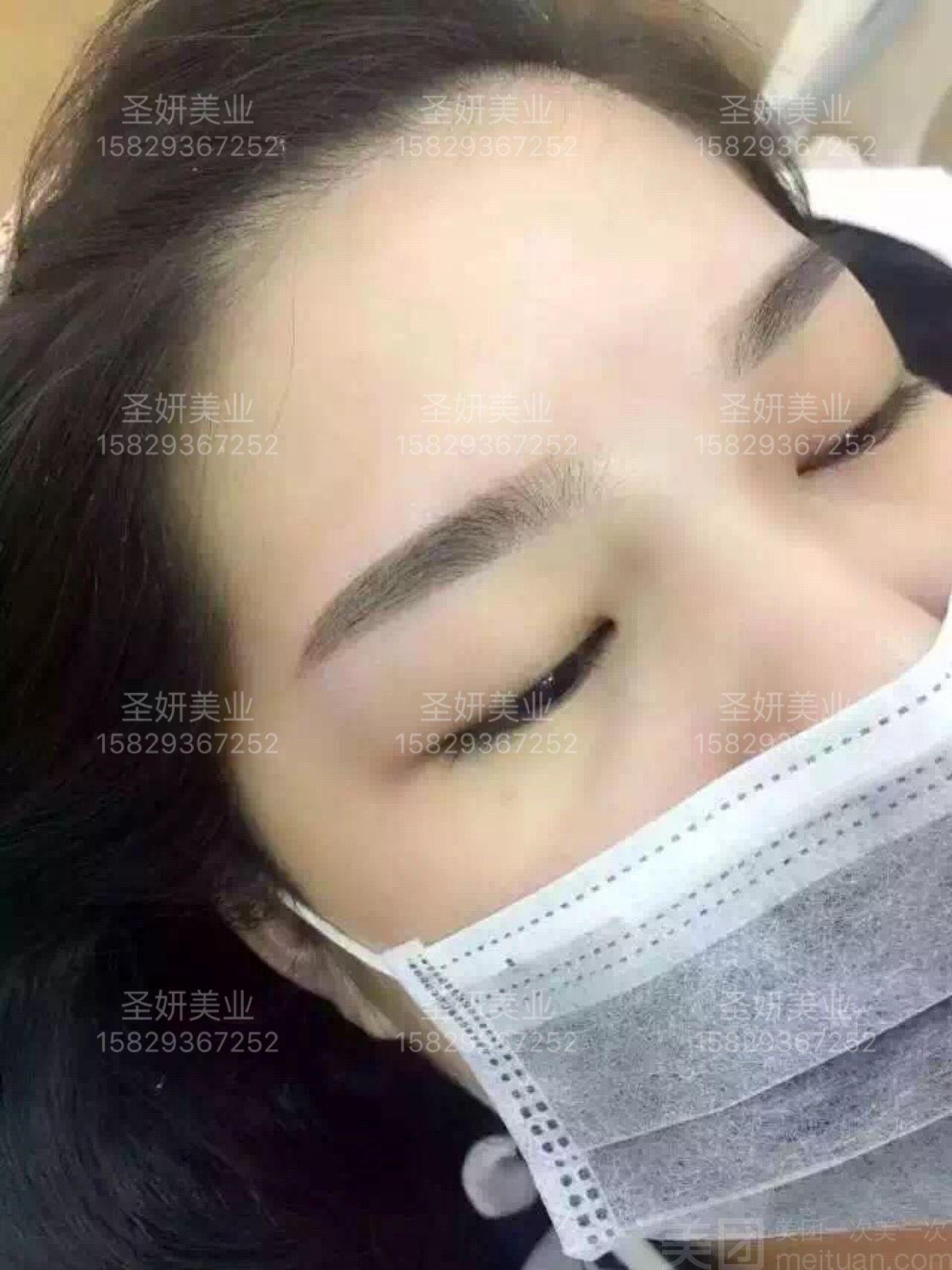 圣妍美业skintech-美团