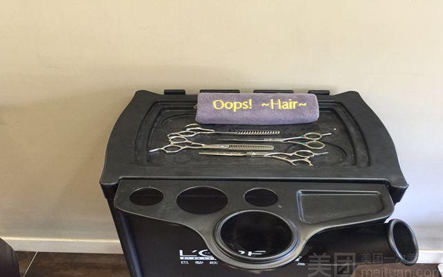 金发美发洗剪吹套餐-美团