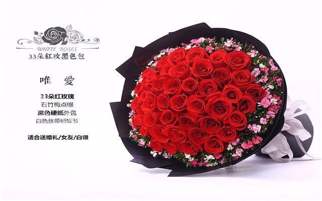 吾爱鲜花(罗娜花店)-美团