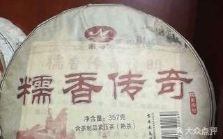 沂水绿茗茶庄