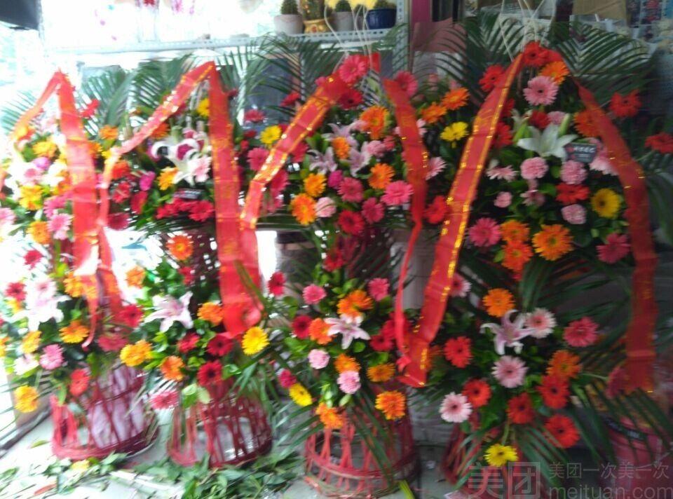 喜洋洋鲜花-美团