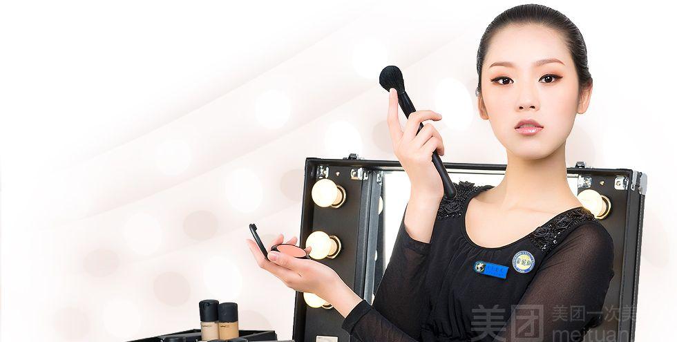 丽妍国际美容美发化妆美甲学校-美团