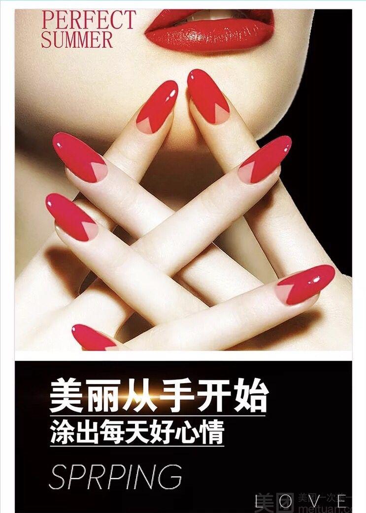 :长沙今日团购:【洛可可私人订制】单人单色环保胶套餐
