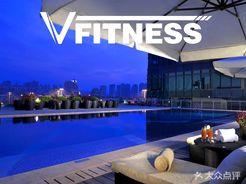 皇庭V酒店康体中心V FITNESS健身游泳池馆