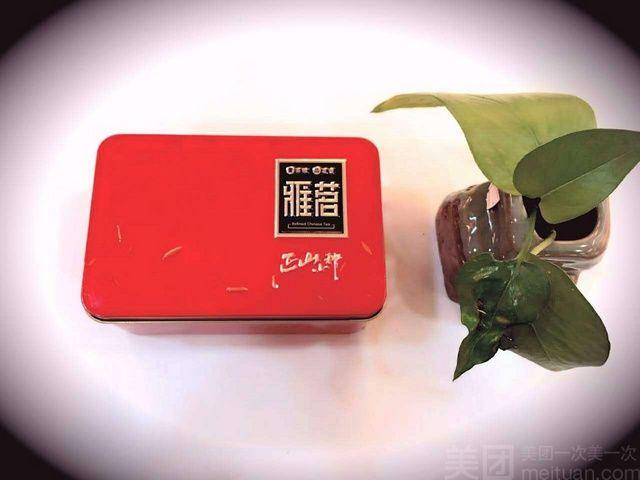 瑞云香茗茶-美团