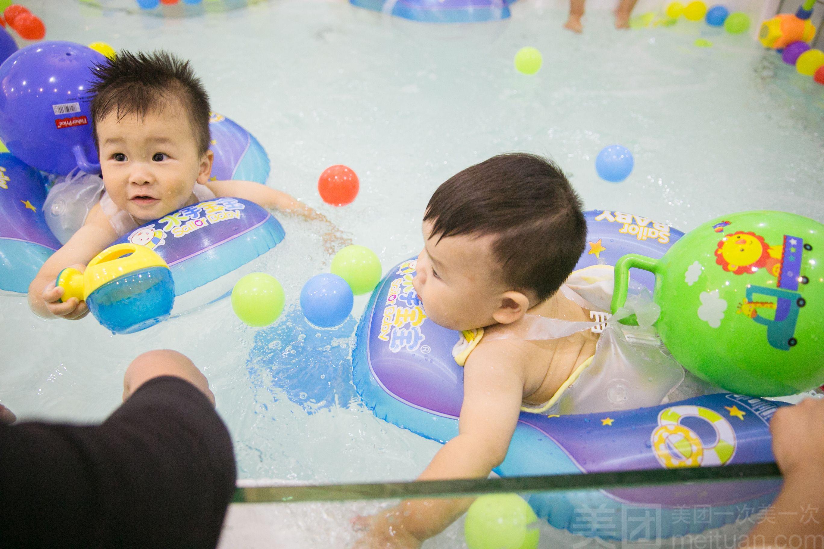 哈尼baby婴幼儿游泳spa会所