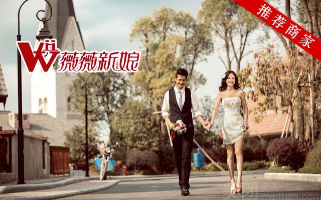 薇薇新娘婚纱摄影(广州总店)-美团