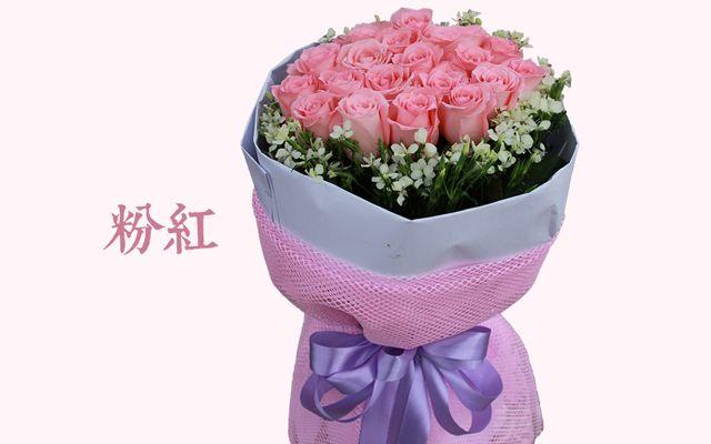 花奈尔鲜花-美团