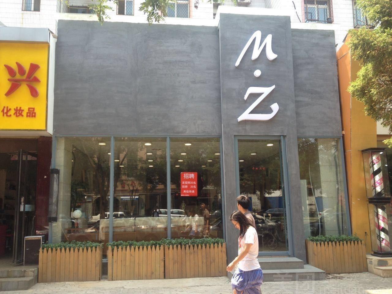 MZ造型-美团
