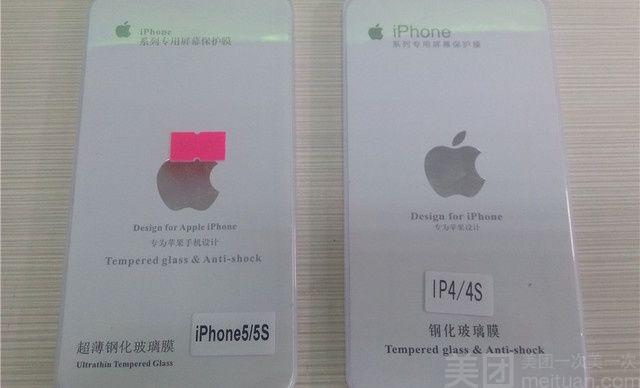 中国电信-手机贴膜1次(钢化膜),仅售15元,价值80元手机贴膜1次(钢化膜),免费WiFi,免费停车位!