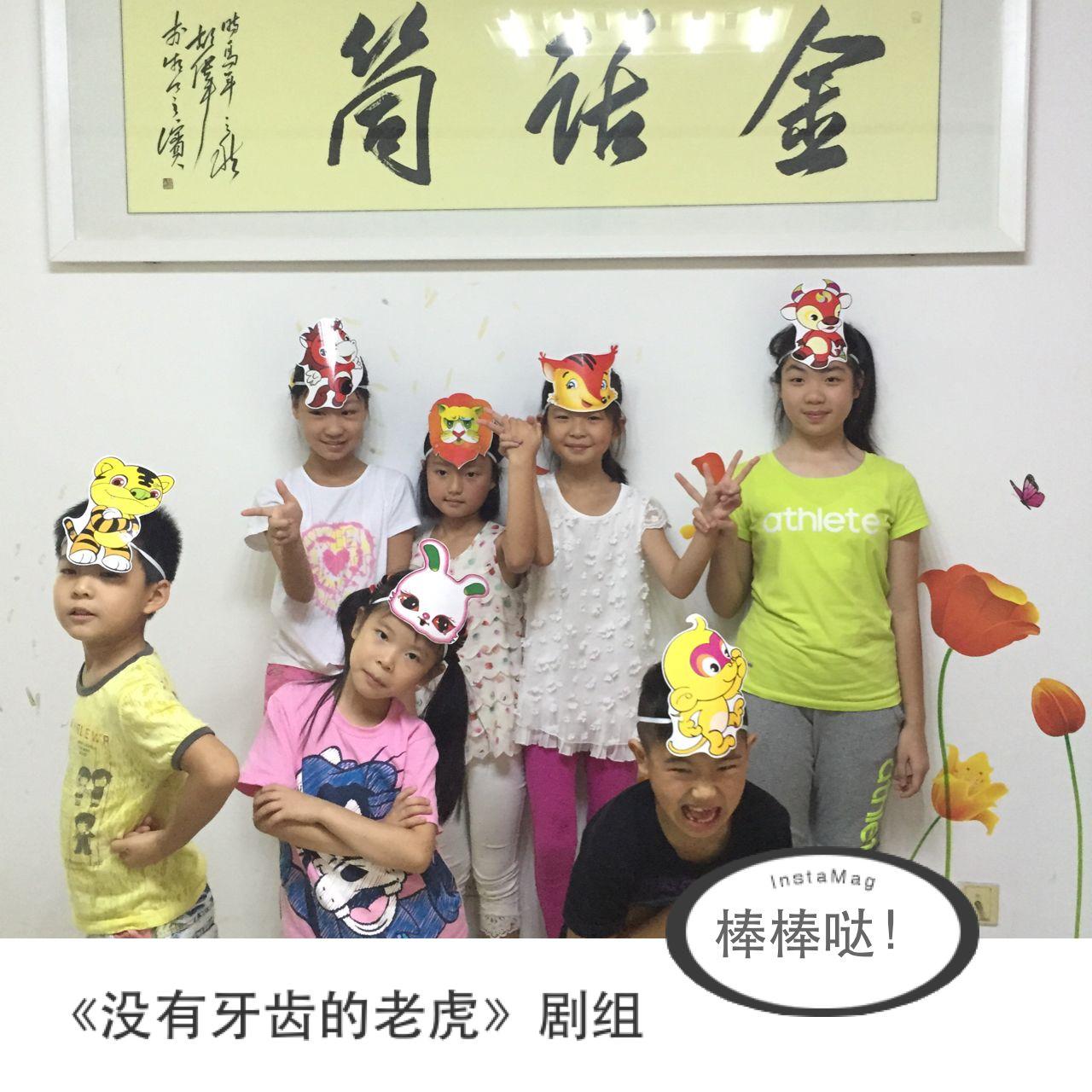 :长沙今日团购:【金话筒摇篮】单人金牌小演员特训班10课时
