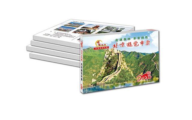 2016年北京游览年票