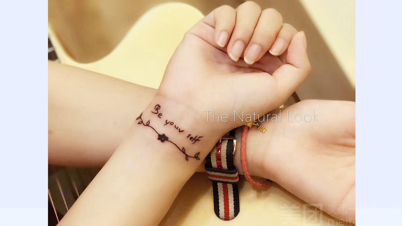 纹身 南昌县 犀利纹身   商家位置 购买须知 有效期 2017-10-01至2018
