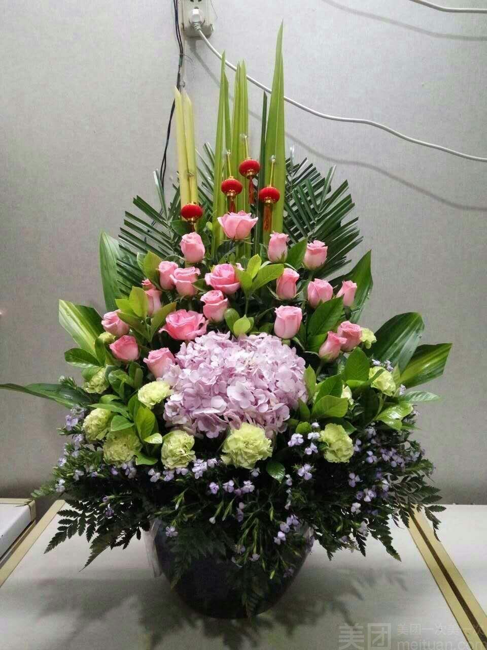 三毛鲜花-美团
