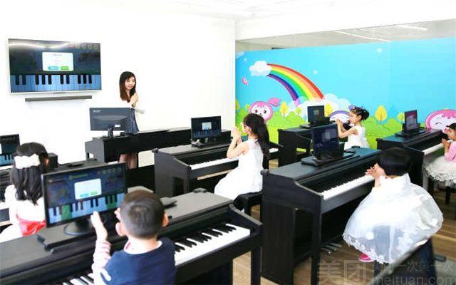 The ONE钢琴体验中心 钢琴教室怎么样 团购TheONE钢琴体验中心 钢